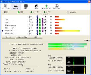 LAN300.jpg