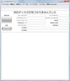NoDisk.jpg