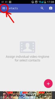 Screenshot_2015-01-01-17-08-19.png
