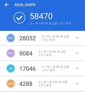 Screenshot_20190123-180525_1.jpg