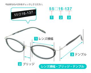eyeglasses_08.jpg