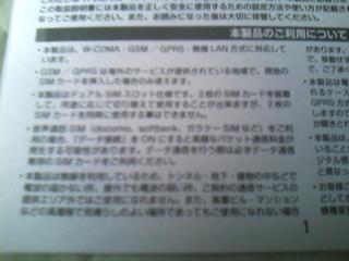 pigu_L1.jpg