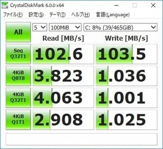 HDD_SD.jpg
