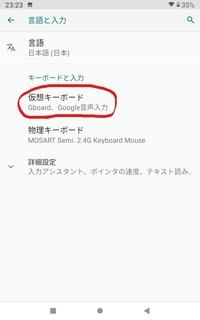 InkedScreenshot_20210104-232400_LI.jpg