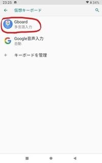 InkedScreenshot_20210104-232515_LI.jpg