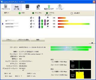 LAN150.jpg