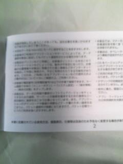 PIGU_torisetu.jpg