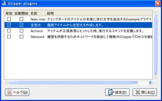 Screenshot-Glipper plugins.png