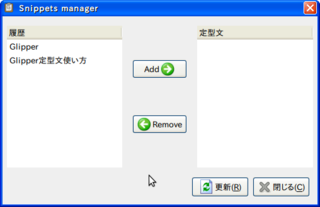 Screenshot-Snippets manager.png