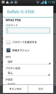 WPS2.jpg