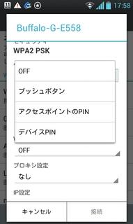 WPS3.jpg