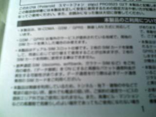 pigu_n1.jpg