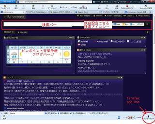 protopage.jpg
